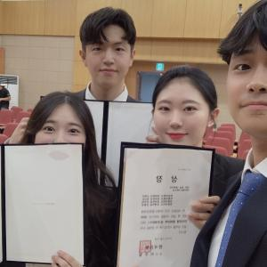 Blooming Flowers with Effort: Interview with the Winners of the Bank of Korea Monetary Competition